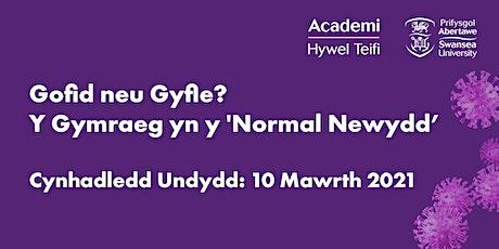 Gofid neu Gyfle? Y Gymraeg yn y 'Normal Newydd' -  Cynhadledd Undydd tickets
