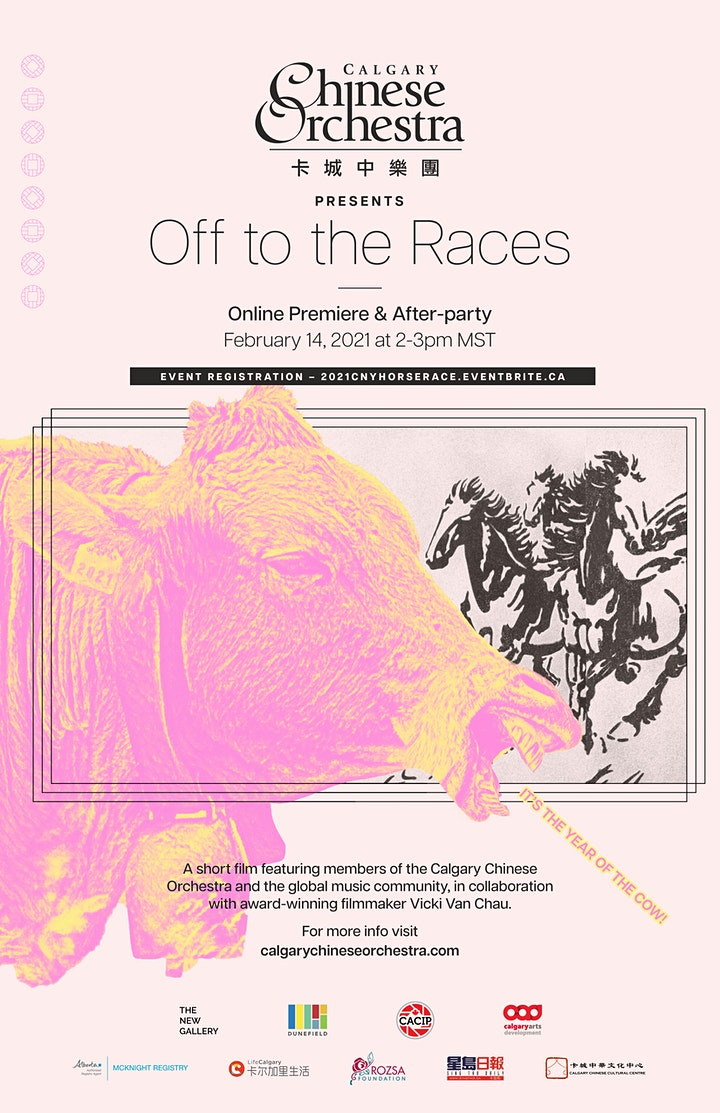 Off to the Races: Film Premiere & After-Party image