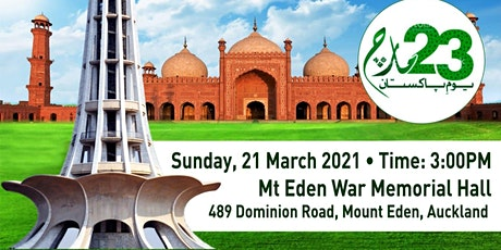 Pakistan's Resolution Day Celebrations tickets