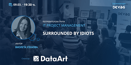 Webinar: IT PM: Surrounded by Idiots tickets