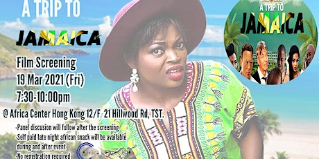 Film Screening| A Trip to Jamaica tickets