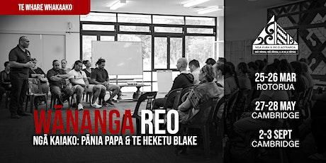 Reo Māori  Wānanga PLD 2021 (3x two-day wānanga) tickets