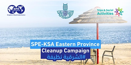 SPE-KSA Eastern Province Cleanup Campaign tickets