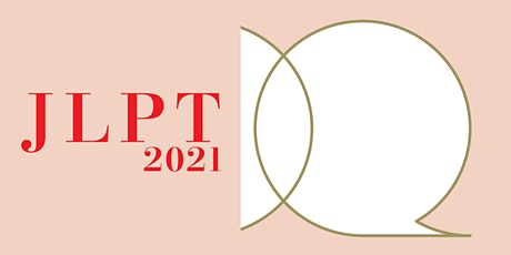JLPT in Canberra [July 2021] 日本語能力試験 tickets