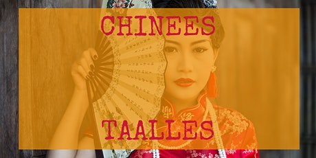Chinees tickets