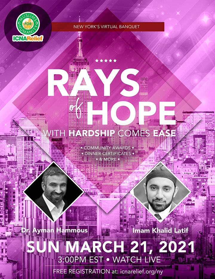 Rays Of Hope: With Hardship Comes Ease - New York image