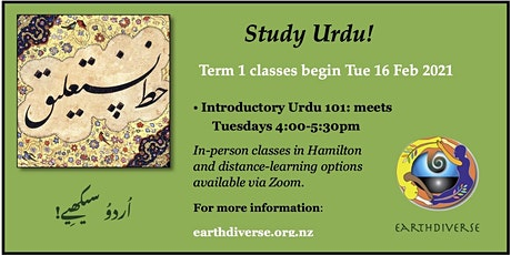 Study Urdu in 2021 with EarthDiverse! tickets
