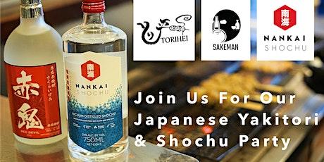 """Shochu & Craft Cocktails"" with Torihei tickets"
