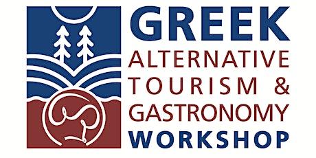 Greek-German Alternative Tourism & Gastronomy Workshop & B2B tickets