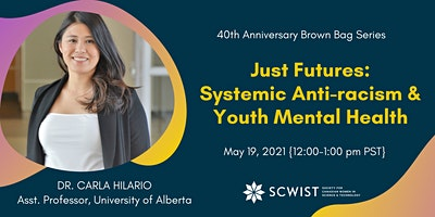 صرف مستقبل: نظام نسلی نسل پرستی اور نوجوانوں کی ذہنی صحت