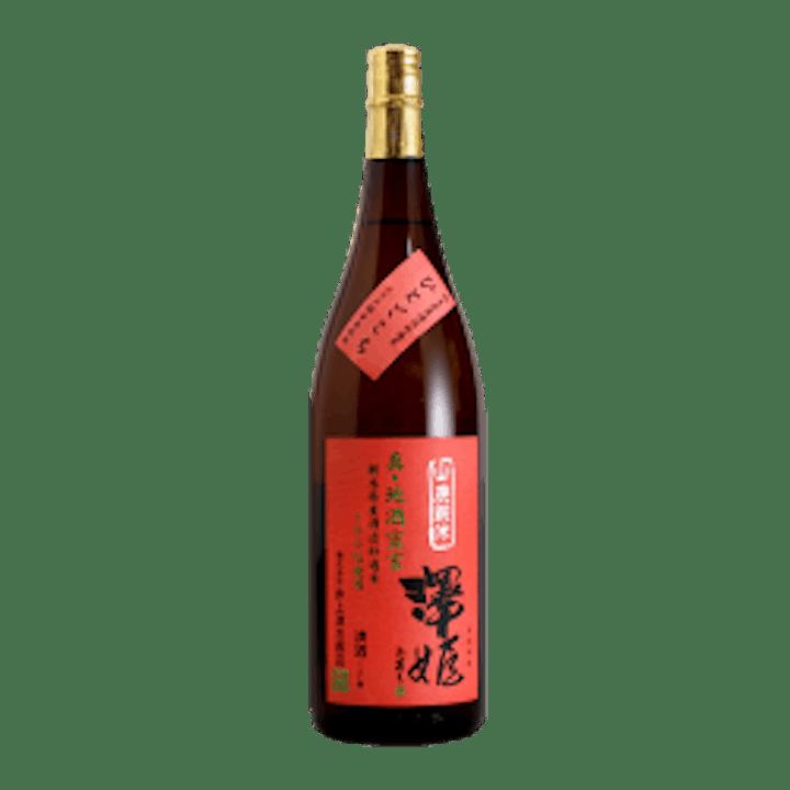 Sake Degustation  Dinner image