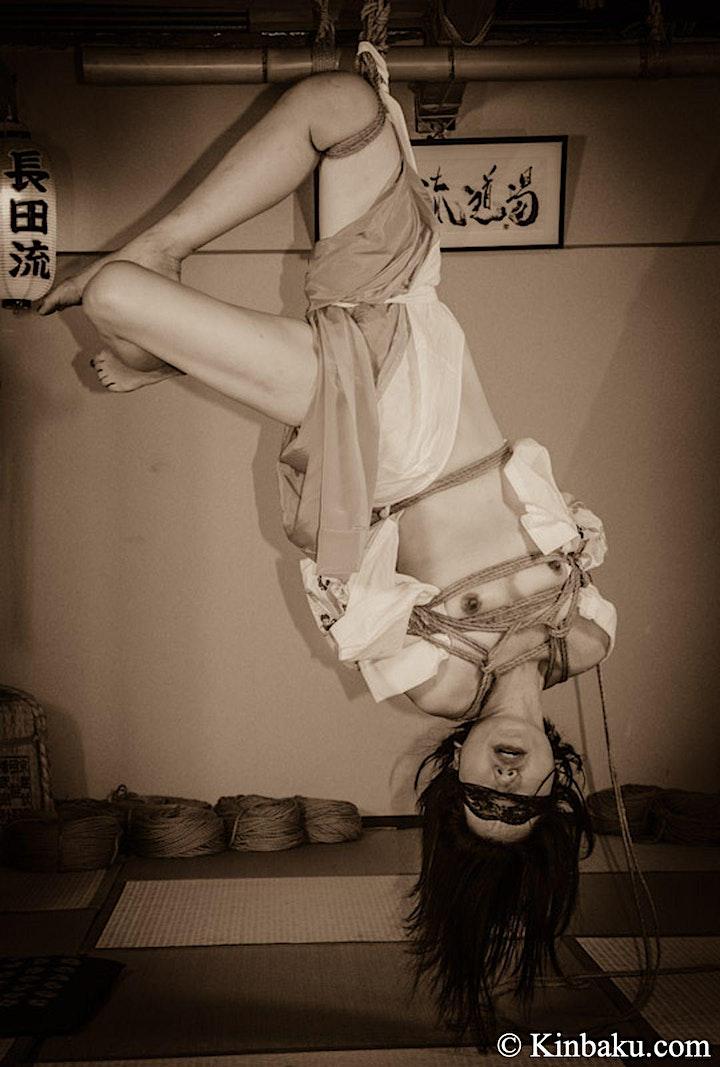 Side Suspension / Yokozuri / 横吊り image
