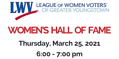Virtual Women's Hall of Fame tickets