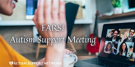 Farsi Autism Support Meeting tickets