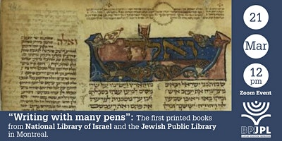 """""""Writing with Many Pens"""": The first printed  books"""