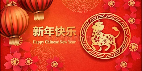 Chinese New Year tickets