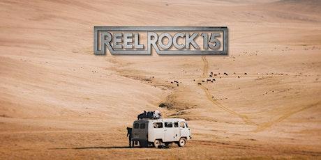TEST REEL ROCK 15 Online Screening - Portugal tickets