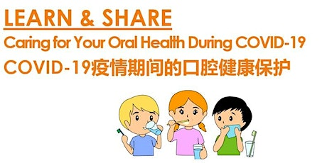 Caring for Your Oral Health During COVID-19 疫情期间的口腔健康保护 tickets