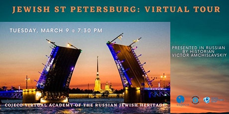 Jewish St Petersburg: Virtual Tour tickets