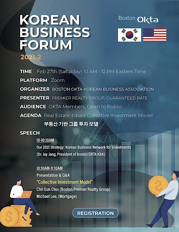 Korean Business Forum 2021-2 image