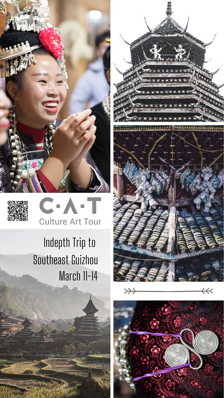 In-Depth Trip to Southeast Guizhou image