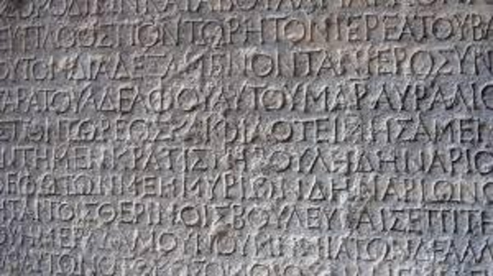 It's All Greek to Me: Stories, myth and legend from ancient Greece. image