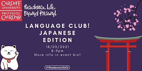 Language Club- Japanese Edition tickets