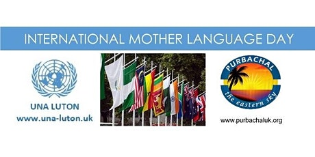 International Mother Language Day 2021 tickets