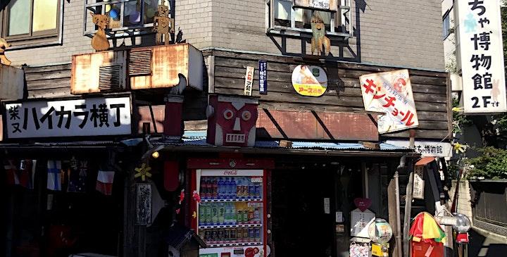 Japan - Virtual Tokyo's Nostalgic City Walking Tour image