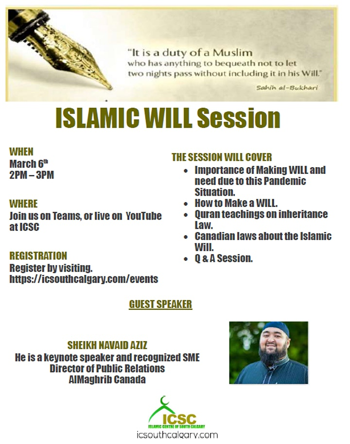Islamic Will Session image