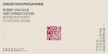 THE PRACTICE OF CHINESE CALLIGRAPHY AND SEAL CARVING tickets