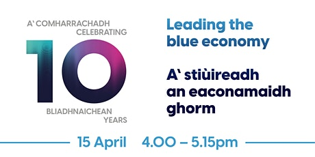 Leading - the blue economy tickets
