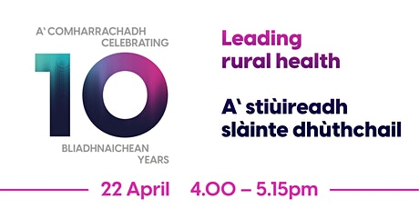 Leading - rural health tickets