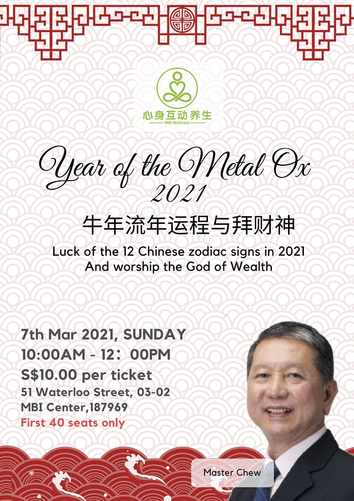 Luck of the year Metal Ox image