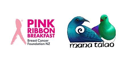 2021 MTEM Pink Ribbon High Tea Breakfast tickets