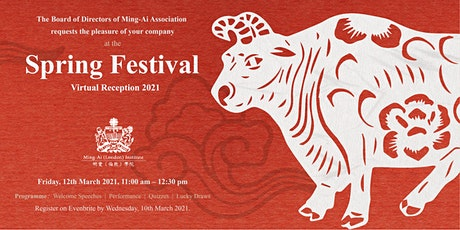 Spring Festival - Year of the Ox  明愛迎春接福牛 tickets