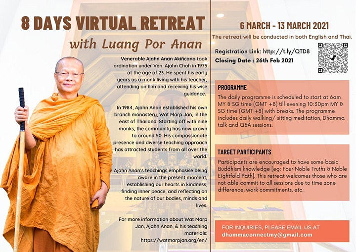 Virtual Meditation with Luang Por Anan @ NDR Center (No stay in ) image