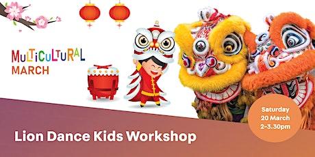 Lion Dance Kids Workshop tickets