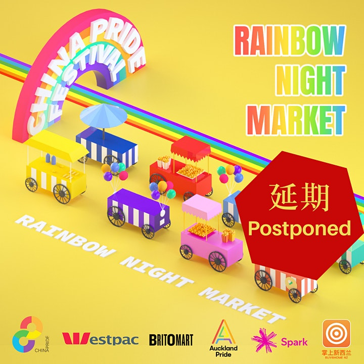 Rainbow Night Market - Postponed image