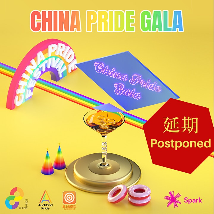 China Pride Gala - Postponed image