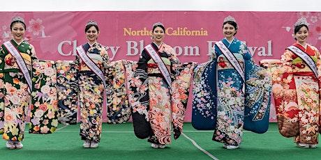 2021 Cherry Blossom Queen Program Donations tickets