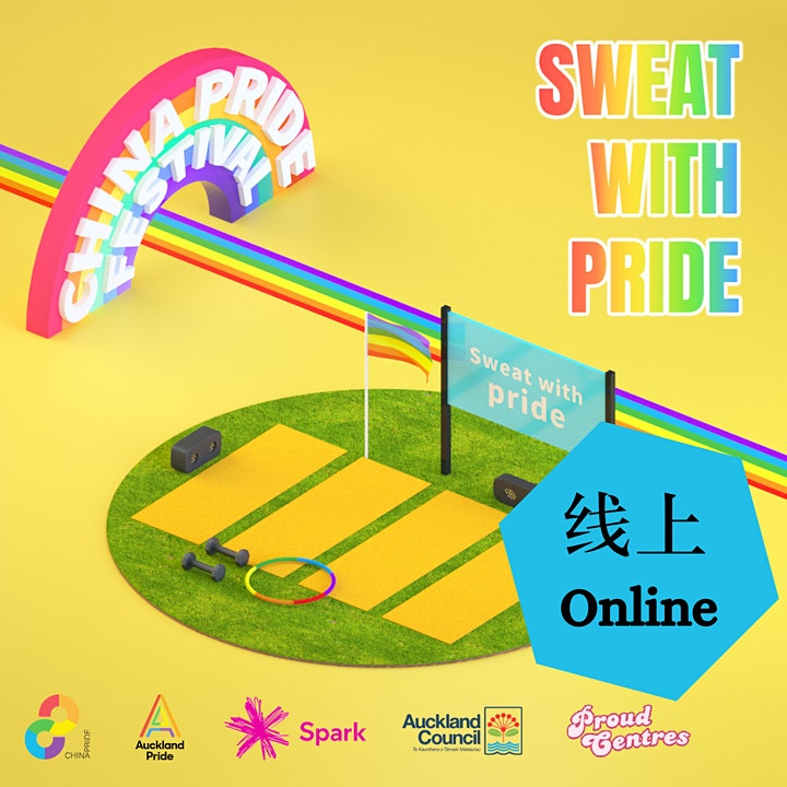 Sweat With China Pride - Changed to ONLINE event image