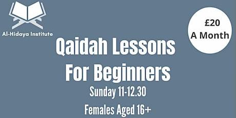 Tajweed and Qai'dah (Quran) Online lessons tickets