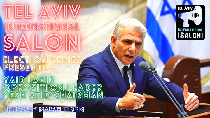 INVITATION: Avoda Chairwoman Merav Michaeli, Tues Feb 23, 8pm image