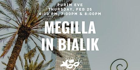Megilla at Bialik Tickets