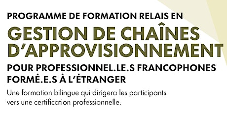 Séance d'info|Info session: Supply Chain Management - Bridging Program tickets