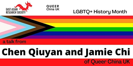 LGBTQ+ History Month: Queer China UK Talk tickets
