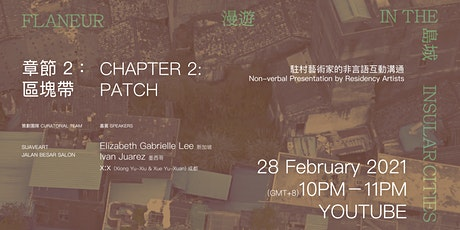 Chapter 2: Patch|Non-verbal Presentation by Residency Artists tickets