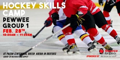 Hockey Skills Event 5 tickets