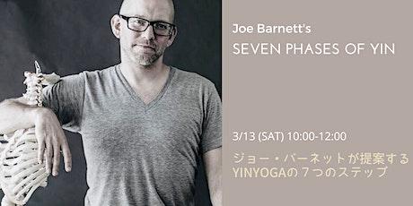 Joe Barnett's Seven Phases of Yin tickets